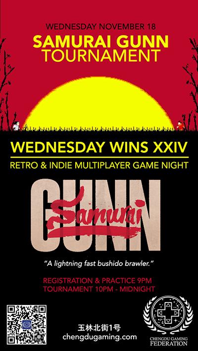 Samurai Gunn tournament