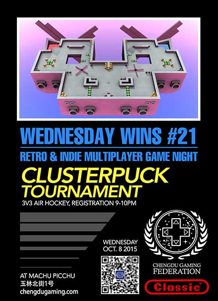 Chengdu Clusterpuck Tournament