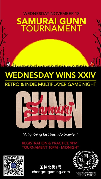 Samurai Gunn tournament