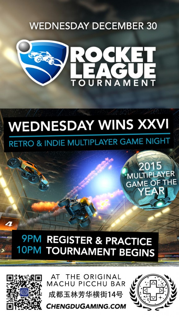 Rocket League tournament