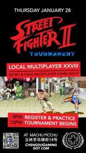 Street Fighter 2 Tournament