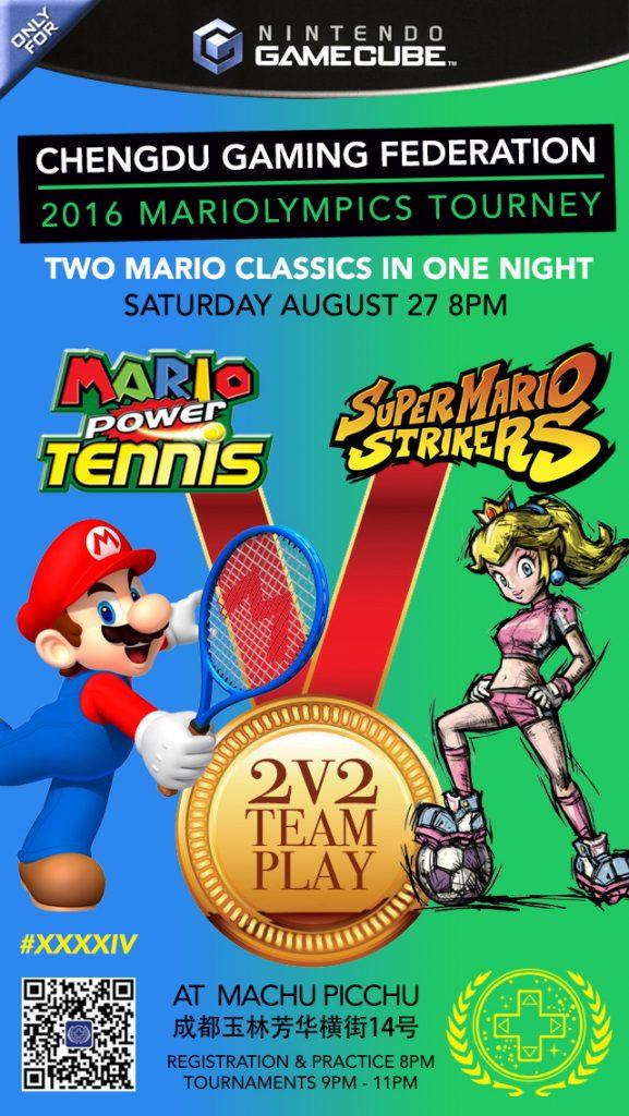 Mariolympics Flyer