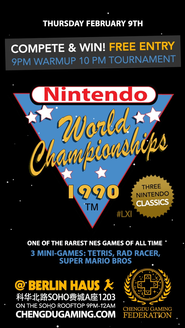 CGF NES World Championships