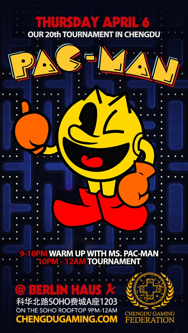 CGF Pac-Man Tournament
