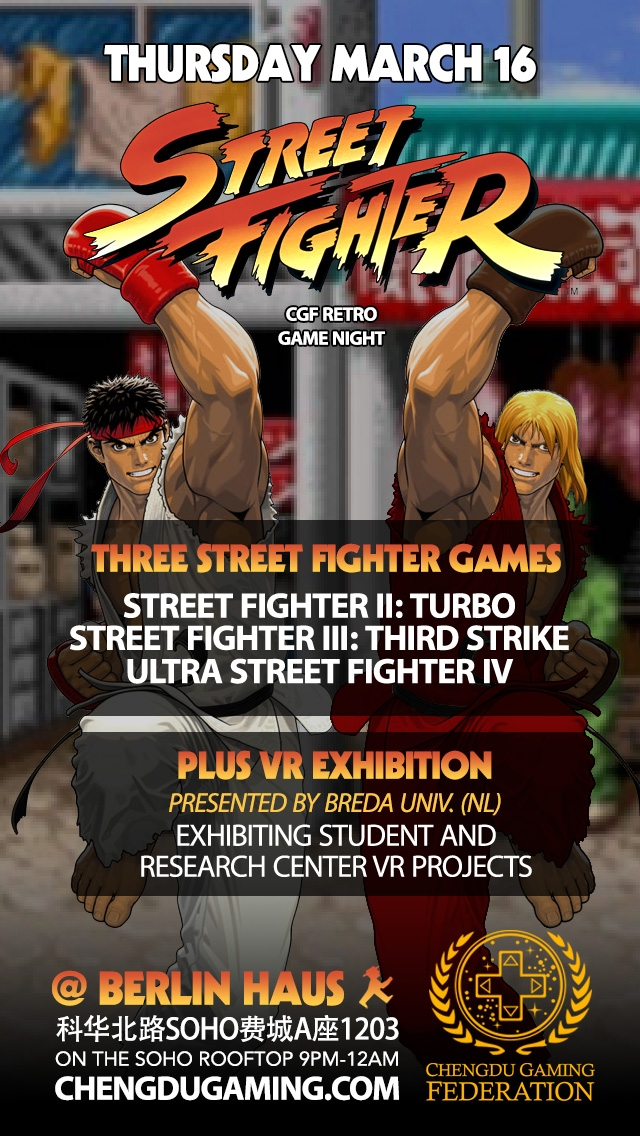 CGF Street Fighter Night