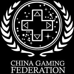 China Gaming Federation
